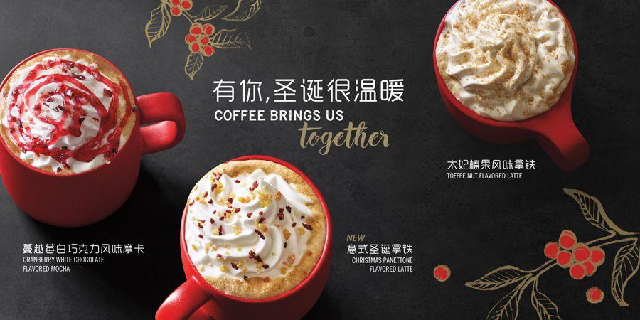 tron-bo-cong-thuc-pha-che-cua-cafe-starbucks-1